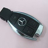 汽车锁 (4)